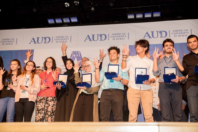 AUD High Achievers Challenge