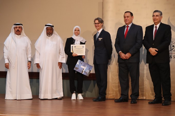 Israa Yousef Wins Scholarship at AUD
